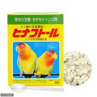 現代製薬 ヒナフトール 30g 鳥 サプリメント