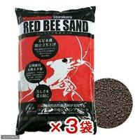 シラクラ RED BEE SAND(レッドビーサンド) 8kg 3袋入り サンプルおまけ付き 熱帯魚 用品 ソイル