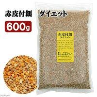 キクスイ 赤皮付餌 ダイエット M 600g