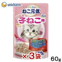 ねこ元気 総合栄養食 パウチ健康に育つ子猫用(離乳から12ヶ月)まぐろ白身魚あじ入りかつお 60g 3袋入