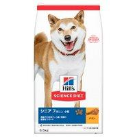 サイエンスダイエット シニア 小粒 高齢犬用 6.5kg