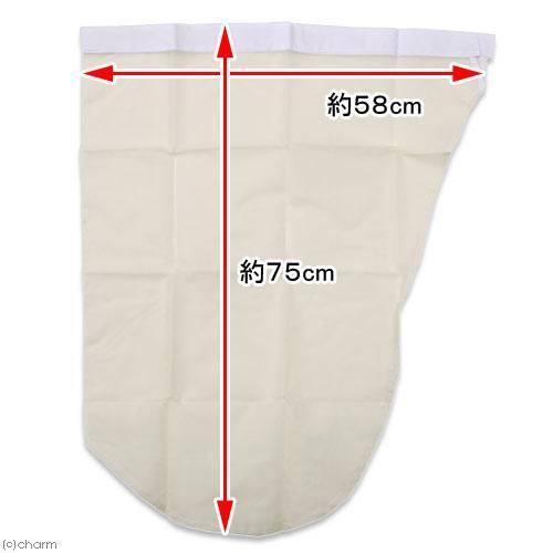 上等本絹 径36cm 志賀昆虫 捕虫網 昆虫採取 網 絹
