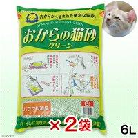 猫砂 常陸化工 おからの猫砂 グリーン 6L 2袋入り 猫砂 おから 固まる 流せる 燃やせる