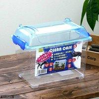 三晃商会 SANKO CLEAN CASE クリーンケース(S)(235×155×185mm) プラケース 虫かご 飼育容器