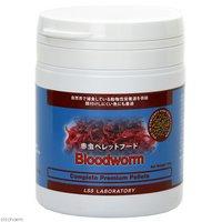 BCUKアクアティクス 赤虫ペレット Bloodworm Pellets 100g