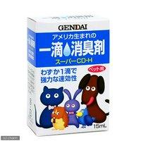 現代製薬 ペット用 一滴消臭剤 スーパーCD-H 15ml