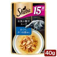 シーバ アミューズ 15歳以上 お魚の贅沢スープ まぐろ、かつお節添え 40g キャットフード
