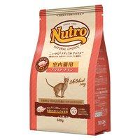 ニュートロ ナチュラルチョイス 室内猫用 アダルト チキン 500g 猫 フード