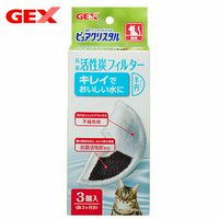 GEX ピュアクリスタル 抗菌活性炭フィルター 半円タイプ 猫用 3P
