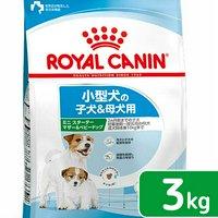 ロイヤルカナン ミニ スターター マザー&ベビードッグ 母犬子犬用 3kg 3182550778671 ジップ付