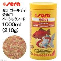 ゴールディ 金魚用 1000ml 餌 エサ フレーク