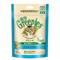 グリニーズ 猫用 グリルツナ味 70g 正規品