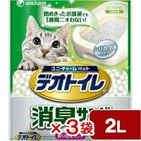 デオトイレ 消臭サンド 2L 3袋入り 猫砂 シリカゲル