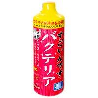 コトブキ工芸 kotobuki すごいんです バクテリア480ml