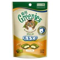 グリニーズ 猫用 毛玉ケア チキン味 30g 正規品