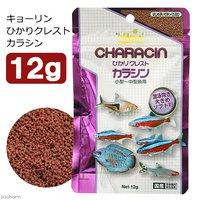 キョーリン ひかりクレスト カラシン 12g