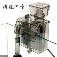 カミハタ 海道河童 フィルター(小) 海水 外掛式フィルター 海水 外掛式フィルター 小型水槽