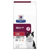 ヒルズ プリスクリプションダイエット〈猫用〉 i/d 2kg 特別療法食 ドライフード