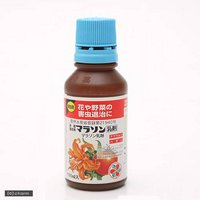 殺虫剤 マラソン乳剤 100mL