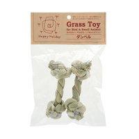 ハッピーホリデイ Grass Toy ダンベル 2個入