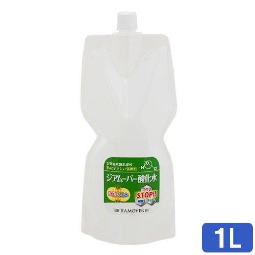 次亜塩素酸水 ジアムーバー酸化水 パック 1L ノンアルコール