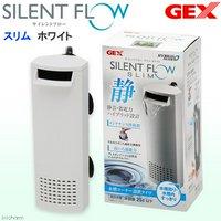 GEX サイレントフロースリム ホワイト 水中フィルター 小型水槽用