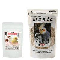 黒瀬ペットフード プロショップ専用 mania 中型インコ 1L+鳥さんの食事昆虫食サポート ミルワームソフト30g セット