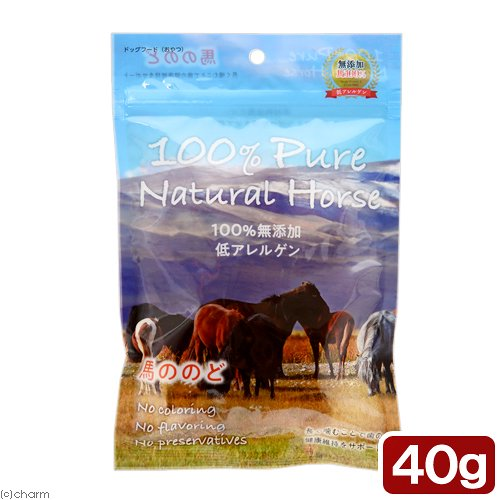 100% Pure Natural Horse 馬ののど 40g