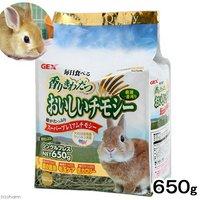 GEX 毎日食べるおいしいチモシー 650g うさぎ 小動物 牧草