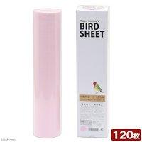 ハッピーホリデイ 小鳥用シーツ 120枚 ピンク