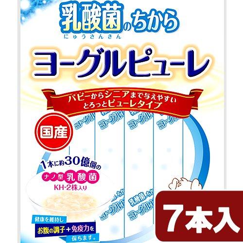 ペティオ 乳酸菌のちから ヨーグルピューレ 7本入