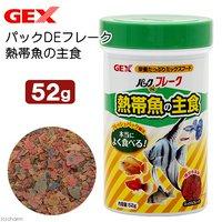 GEX パックDEフレーク 熱帯魚の主食 52g