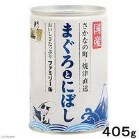 STIサンヨー たまの伝説 まぐろとにぼし ファミリー缶 405g キャットフード 国産 三洋食品