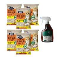 猫砂 ニャンとも清潔トイレ 脱臭抗菌チップ 大きめの粒 2.5L×6袋+プーキープロケア ハンドスプレー 400ml