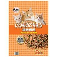 ペットアイ いつものごちそう 複数猫用 8kg キャットフード 国産