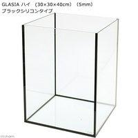 GLASIA ハイ (30×30×40cm)(5mm)ブラックシリコンタイプ