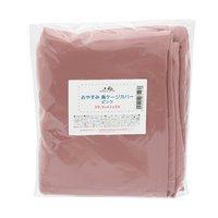 おやすみ 鳥ケージカバー 39.5×42×50 ピンク ハンドメイド 遮光生地
