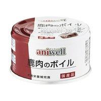 アニウェル 鹿肉のボイル 85g 24缶入り