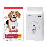サイエンスダイエット アダルト 小粒 成犬用 12kg + 国産ペットシーツ 薄型レギュラー 160枚セット