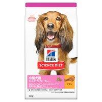 ヒルズ サイエンスダイエット ドッグフード 小型犬用 肥満傾向の高齢犬用 シニアライト 7歳以上 チキン 3kg