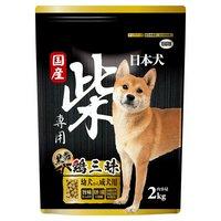 イースター 日本犬 柴犬専用 黒帯 鶏三昧 2kg ドッグフード