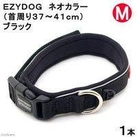 犬 首輪 イージードッグ ネオカラー M (首周り37~41cm) ブラック 中型犬用