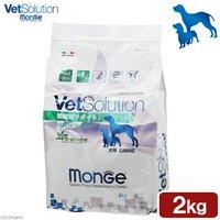 Vetsolution(ベットソリューション) 犬用 糖尿病サポート 2kg