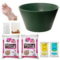 14号 プロが考えた睡蓮鉢(メダカ鉢)グリーン + スイレンとハスの土 6L(3L×2)+ 固形栄養素 + カルキ抜き