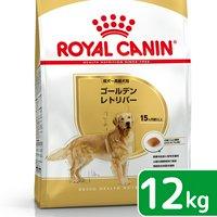 ロイヤルカナン ゴールデンレトリバー 成犬高齢犬用 12kg  ジップ無し