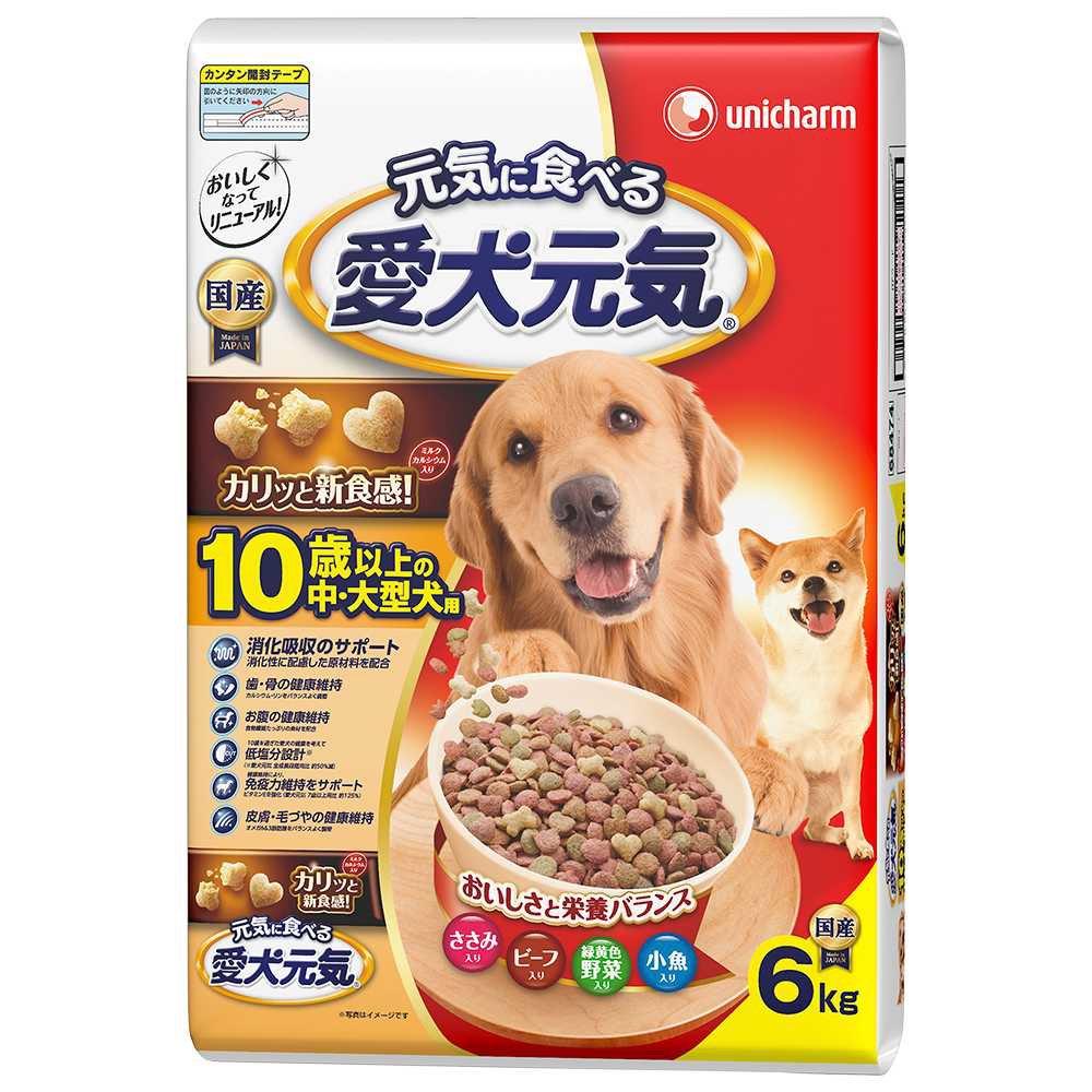 愛犬元気 10歳以上の中・大型犬用 ささみ・ビーフ・緑黄色野菜・小魚入り 6.0kg お一人様4点限り