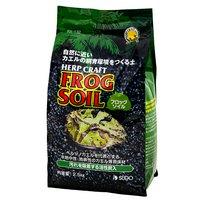 スドー フロッグソイル 2.5kg 爬虫類 底床 敷砂(両生類用)