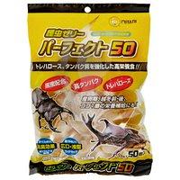 ミタニ 虫ゼリー パーフェクト 約17g×50個入 昆虫ゼリー カブトムシ クワガタ