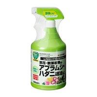 殺虫殺菌剤 GFモストップジンRスプレー 900mL アブラムシ ハダニ