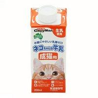 キャティーマン ネコちゃんの牛乳 成猫用 200ml 24本入り 猫 ミルク